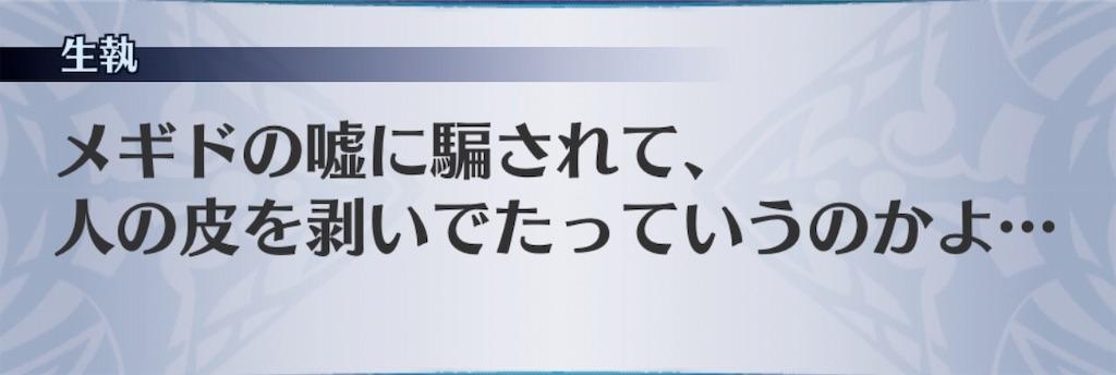 f:id:seisyuu:20190401093158j:plain