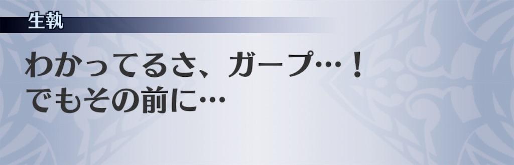 f:id:seisyuu:20190401093309j:plain