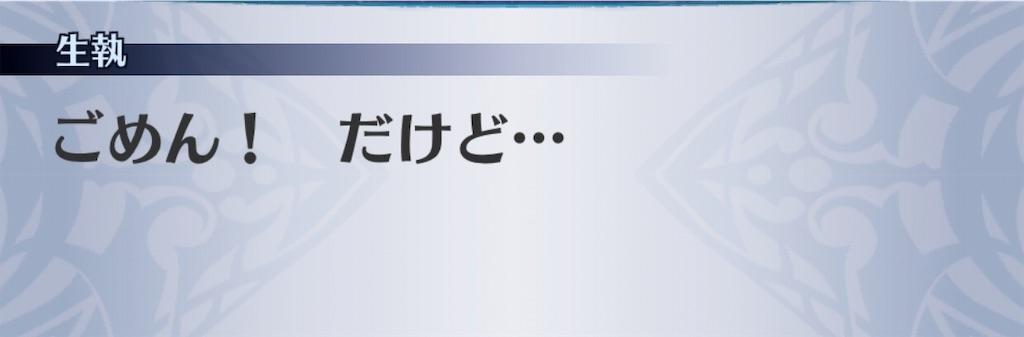 f:id:seisyuu:20190401093315j:plain