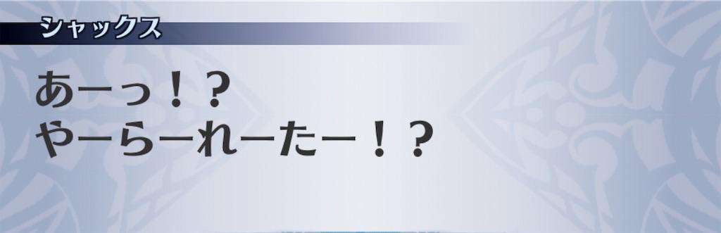 f:id:seisyuu:20190401121119j:plain