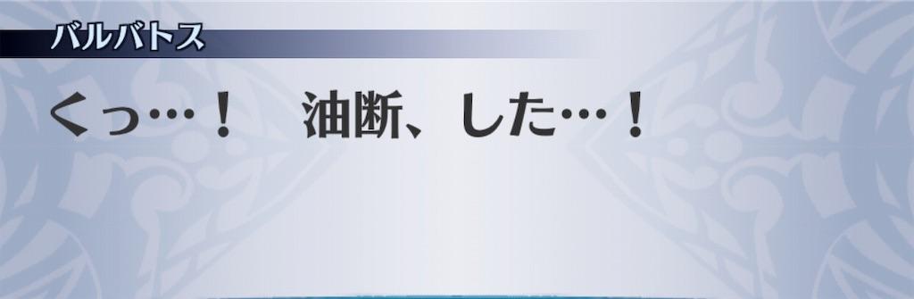 f:id:seisyuu:20190401121125j:plain