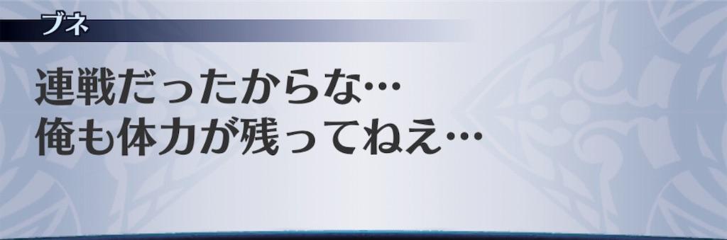 f:id:seisyuu:20190401121218j:plain