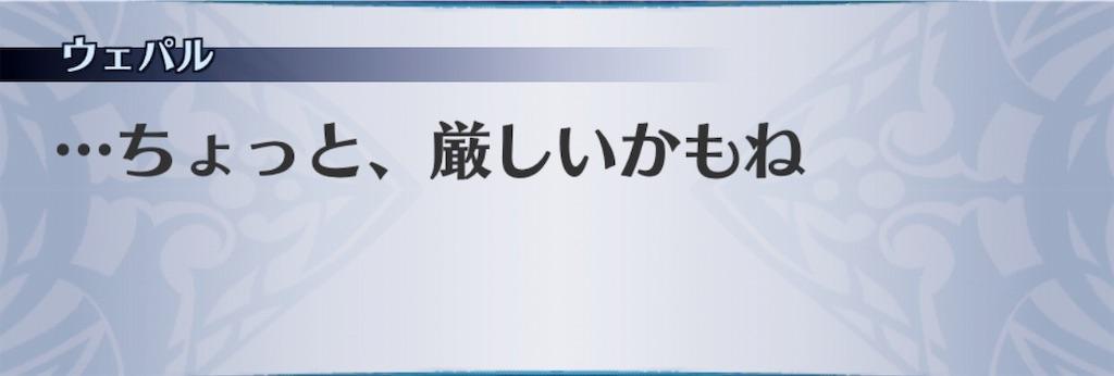 f:id:seisyuu:20190401121253j:plain