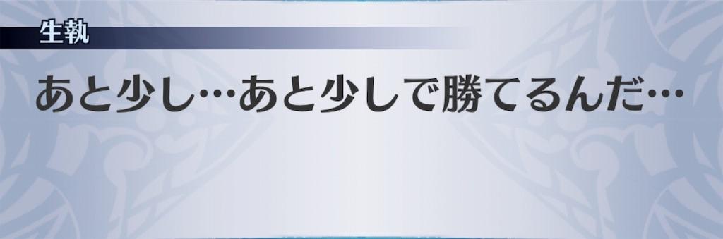 f:id:seisyuu:20190401121342j:plain