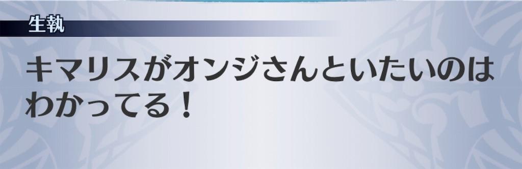 f:id:seisyuu:20190401121449j:plain