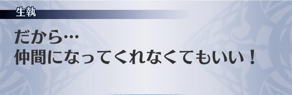 f:id:seisyuu:20190401121452j:plain