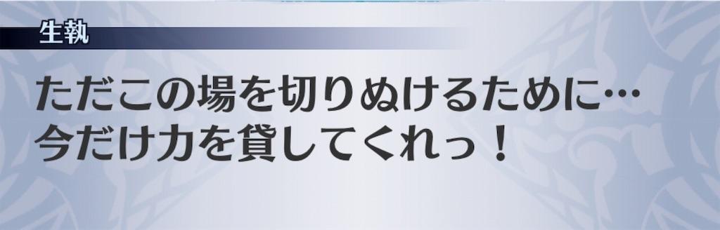 f:id:seisyuu:20190401121456j:plain