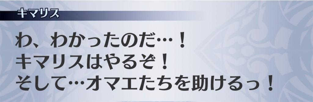 f:id:seisyuu:20190401121536j:plain