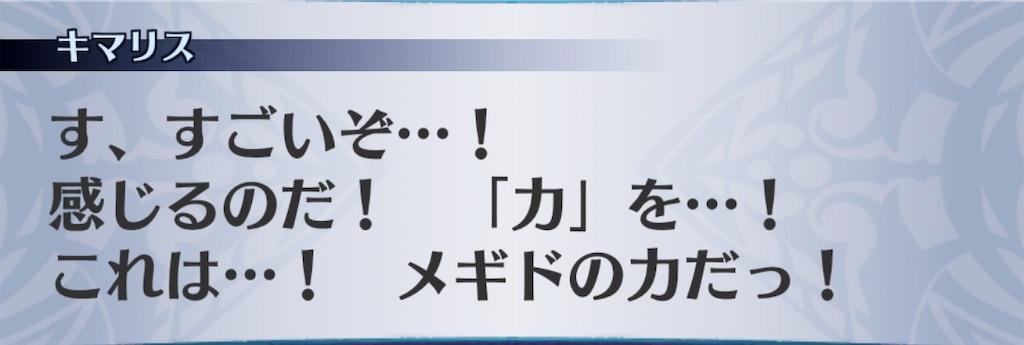 f:id:seisyuu:20190401121631j:plain