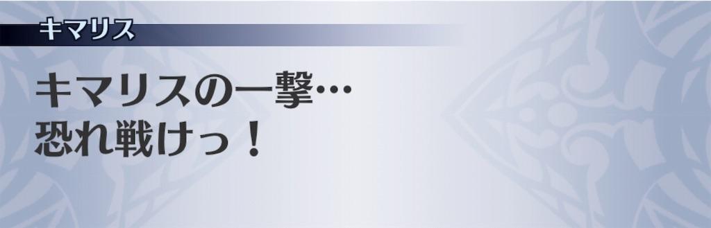 f:id:seisyuu:20190401121713j:plain