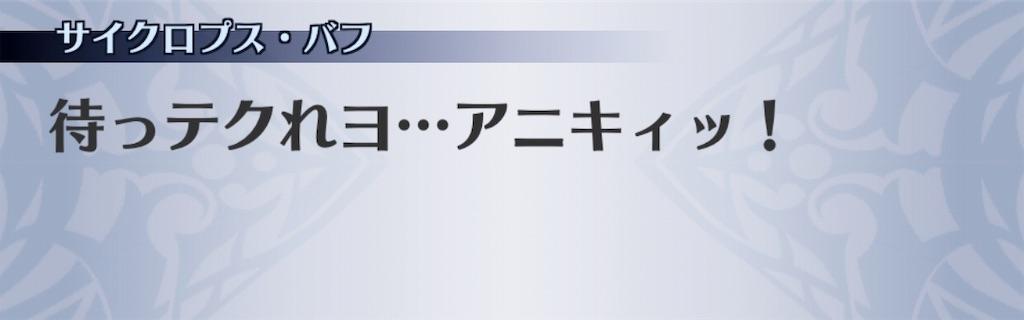 f:id:seisyuu:20190401121910j:plain