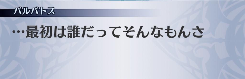 f:id:seisyuu:20190401122010j:plain