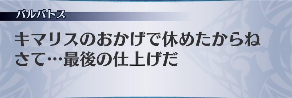 f:id:seisyuu:20190401122017j:plain