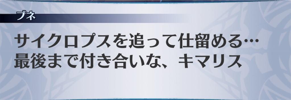 f:id:seisyuu:20190401122021j:plain
