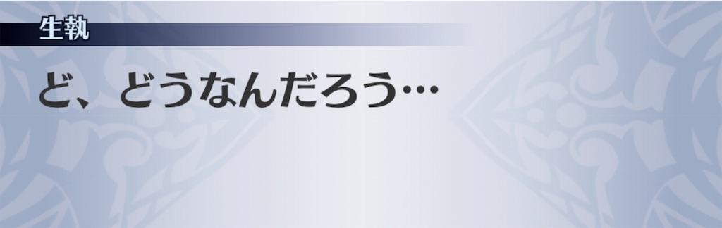 f:id:seisyuu:20190401122109j:plain