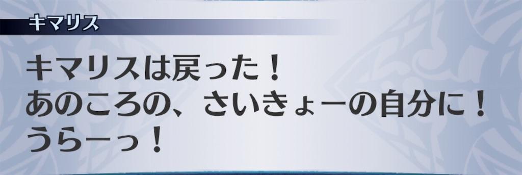 f:id:seisyuu:20190401122146j:plain