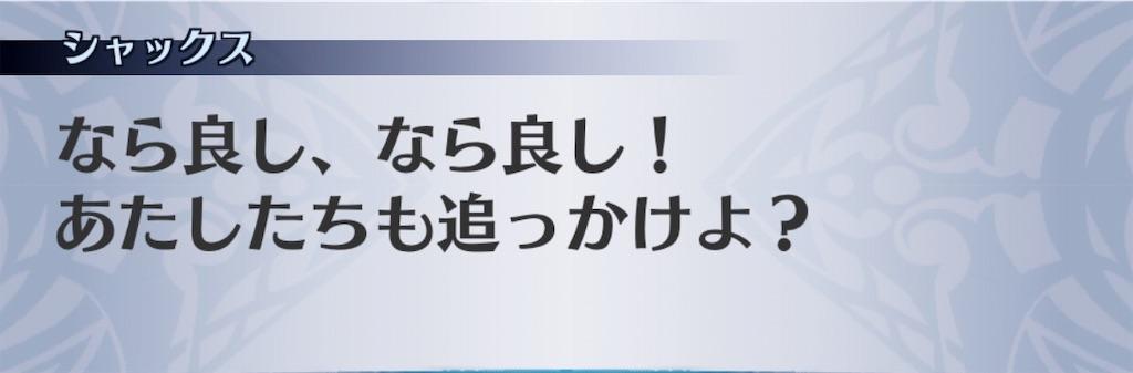 f:id:seisyuu:20190401122225j:plain