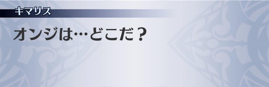 f:id:seisyuu:20190401122613j:plain