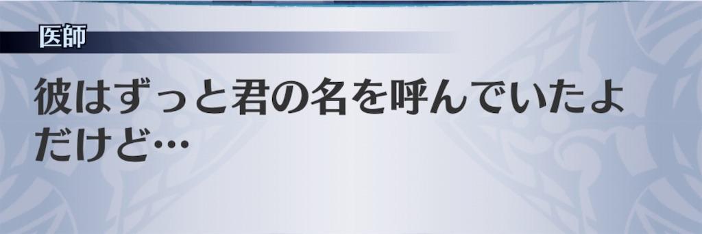 f:id:seisyuu:20190401122655j:plain