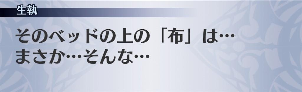 f:id:seisyuu:20190401122758j:plain