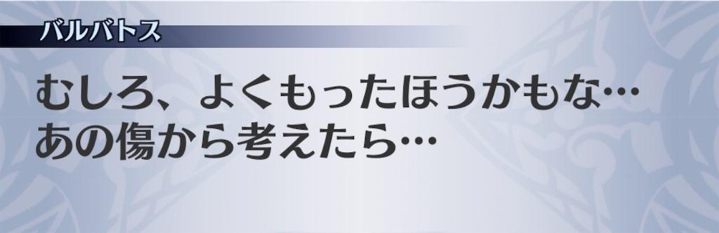 f:id:seisyuu:20190401122919j:plain