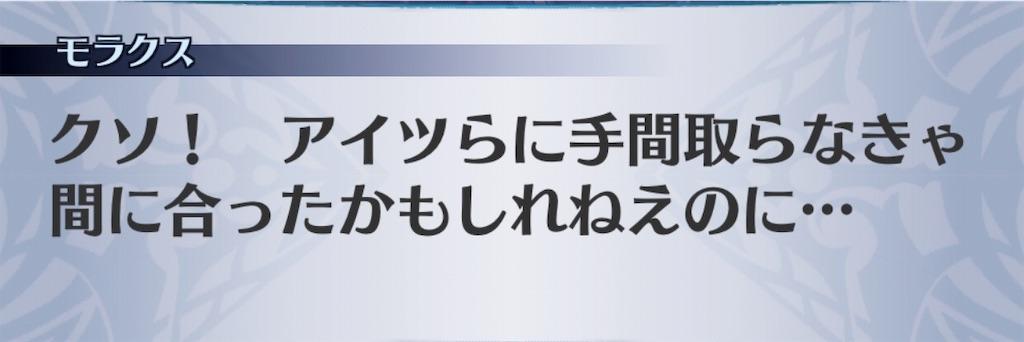 f:id:seisyuu:20190401122922j:plain