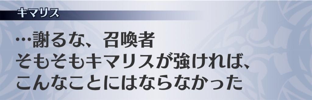 f:id:seisyuu:20190401123021j:plain