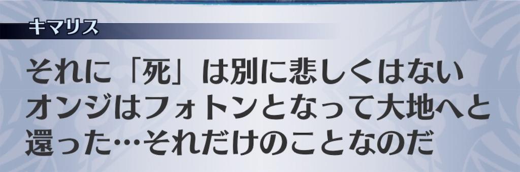 f:id:seisyuu:20190401123027j:plain