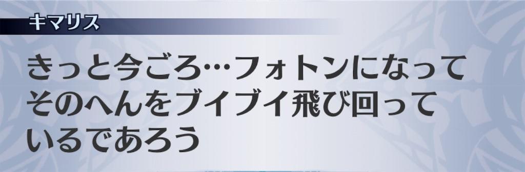 f:id:seisyuu:20190401123117j:plain