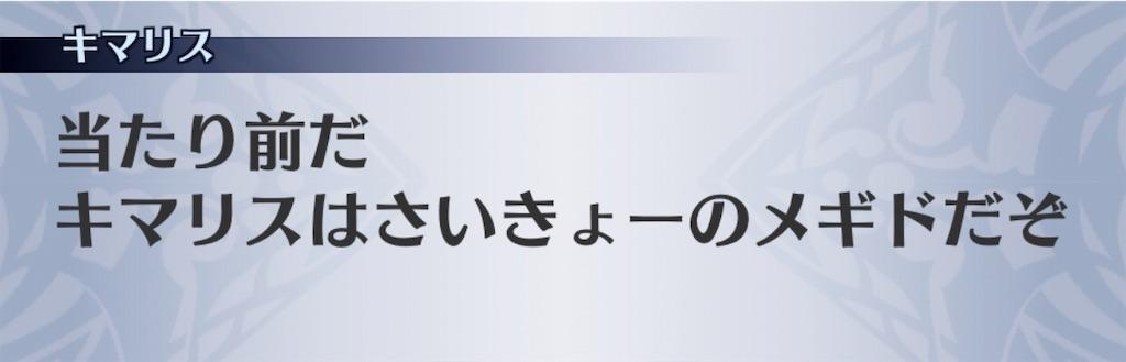 f:id:seisyuu:20190401123158j:plain