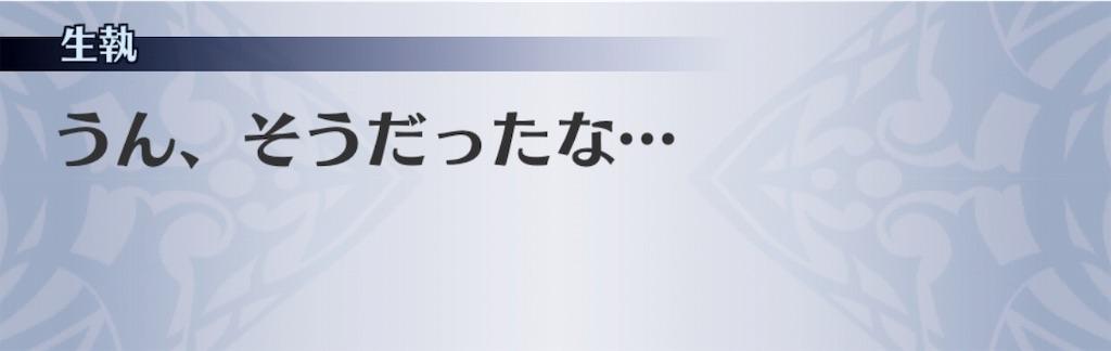 f:id:seisyuu:20190401123201j:plain