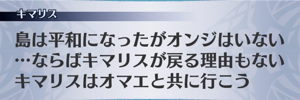f:id:seisyuu:20190401123258j:plain