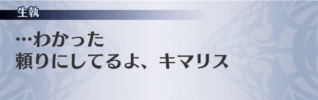 f:id:seisyuu:20190401123304j:plain