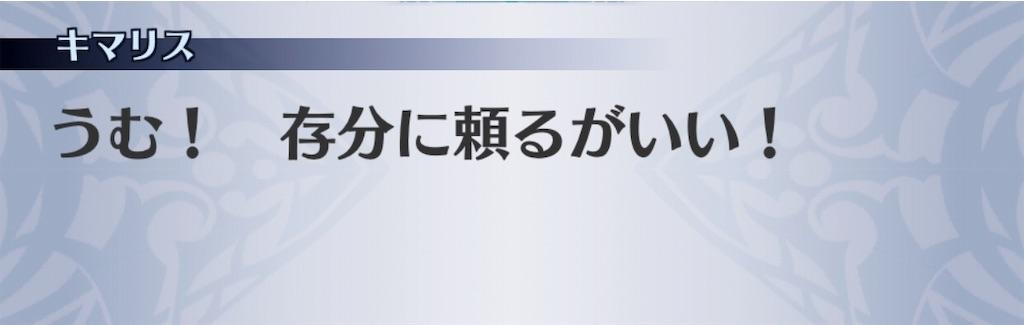 f:id:seisyuu:20190401123309j:plain