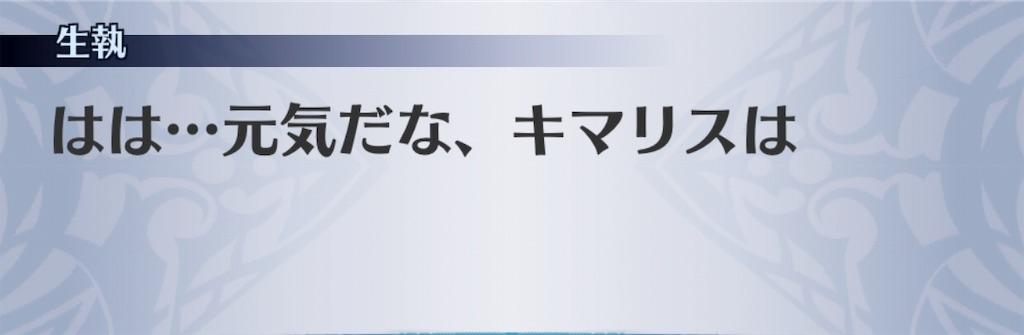 f:id:seisyuu:20190401123416j:plain