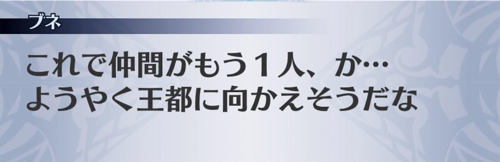 f:id:seisyuu:20190401123419j:plain