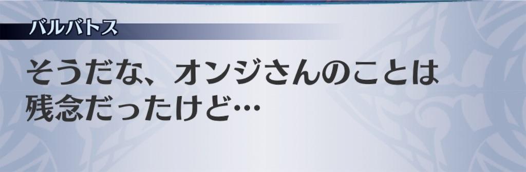 f:id:seisyuu:20190401123447j:plain