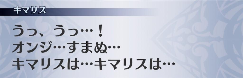 f:id:seisyuu:20190401123545j:plain