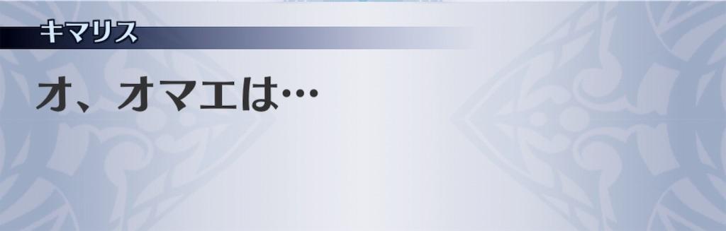 f:id:seisyuu:20190401123636j:plain