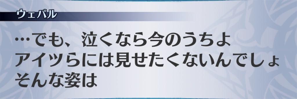 f:id:seisyuu:20190401123643j:plain