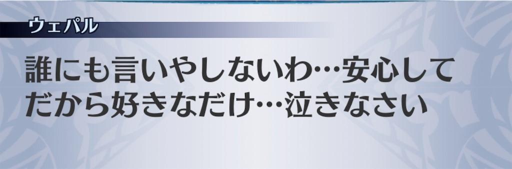 f:id:seisyuu:20190401123715j:plain