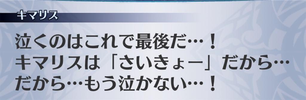 f:id:seisyuu:20190401123749j:plain