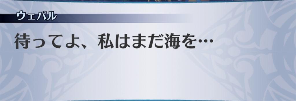 f:id:seisyuu:20190401124042j:plain