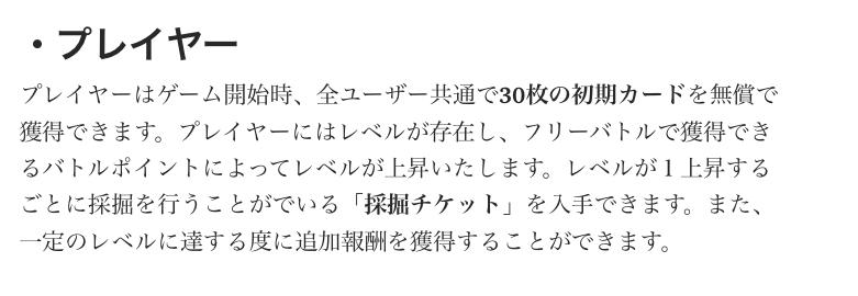 f:id:seisyuu:20190402023240p:plain