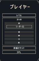 f:id:seisyuu:20190402023311p:plain