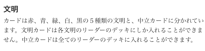 f:id:seisyuu:20190402024338p:plain