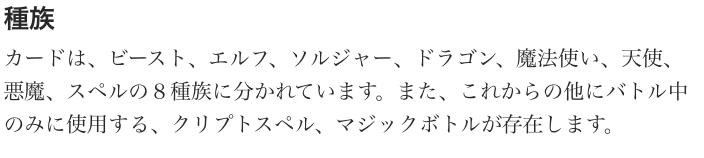f:id:seisyuu:20190402024953p:plain