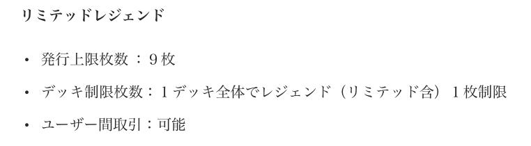 f:id:seisyuu:20190402030437p:plain