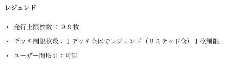 f:id:seisyuu:20190402030507p:plain