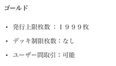 f:id:seisyuu:20190402030516p:plain